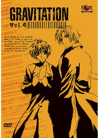 Gravitation - Vol. 4 - DVD