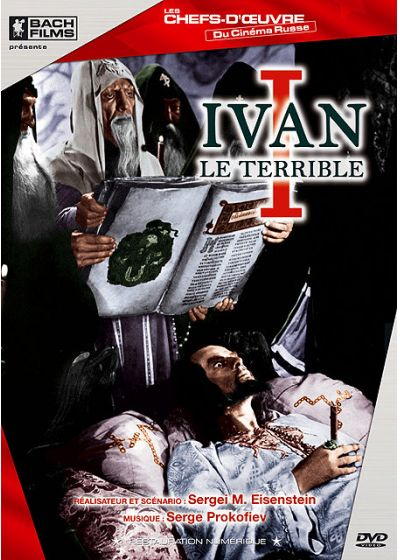 Ivan le Terrible I - DVD