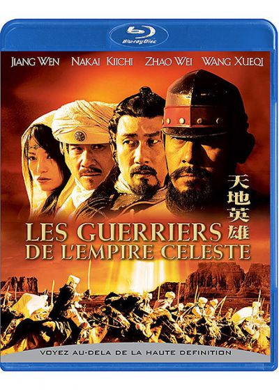Les Guerriers de l'Empire Céleste - Blu-ray