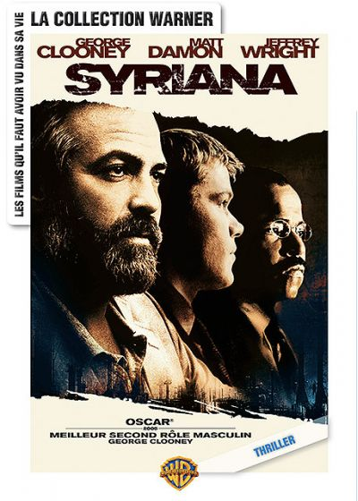 Syriana (WB Environmental) - DVD