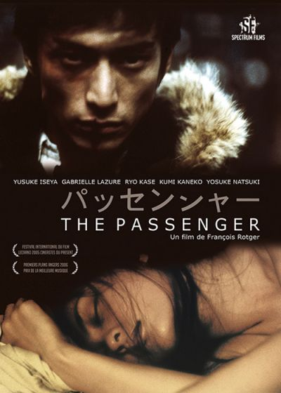 The Passenger - DVD