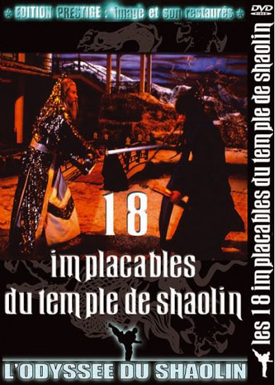 Les 18 implacables du temple de Shaolin (Édition Prestige) - DVD