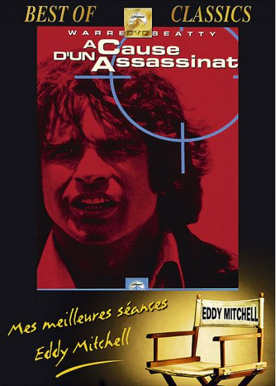 A cause d'un assassinat - DVD