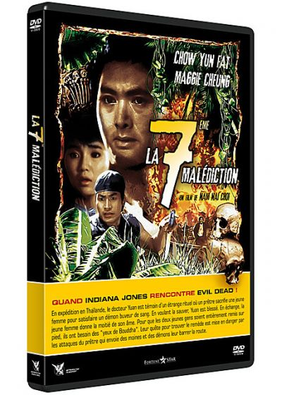 La 7ème malédiction - DVD