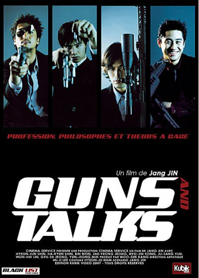 Guns and Talks - DVD