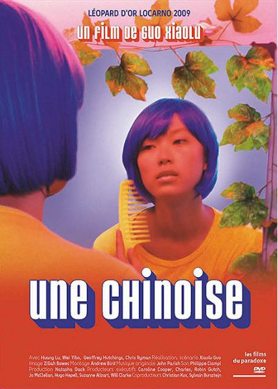 Une chinoise - DVD