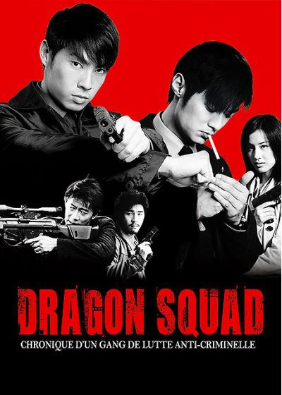 Dragon Squad - DVD