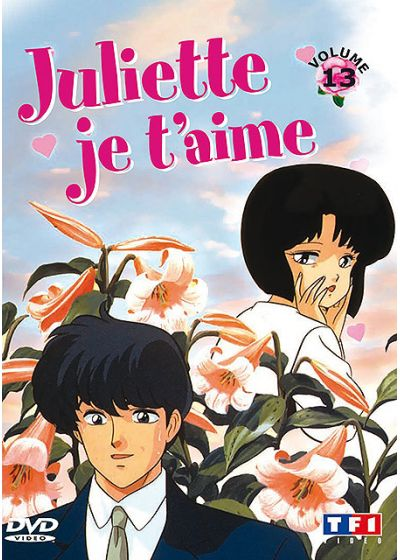 Juliette je t'aime - Vol. 13 - DVD