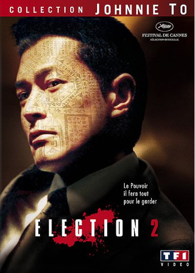 Election 2 - DVD