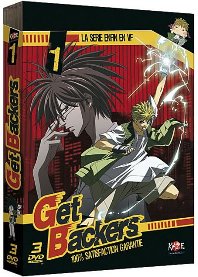 Get Backers - Box 1/4 (Édition Collector) - DVD