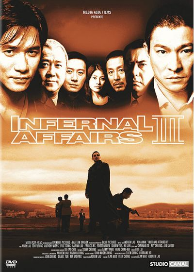 Infernal Affairs III - DVD