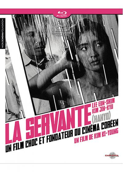 La Servante (Édition Collector) - Blu-ray
