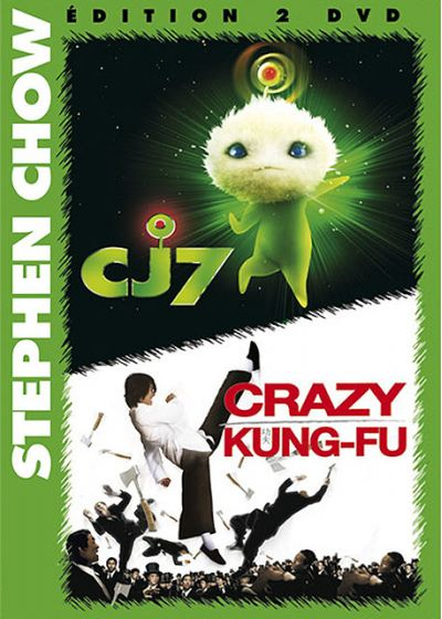 Stephen Chow - CJ7 + Crazy Kung-Fu - DVD