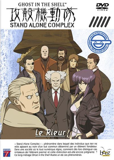 Ghost in the Shell - Stand Alone Complex - Le rieur (Édition Simple) - DVD