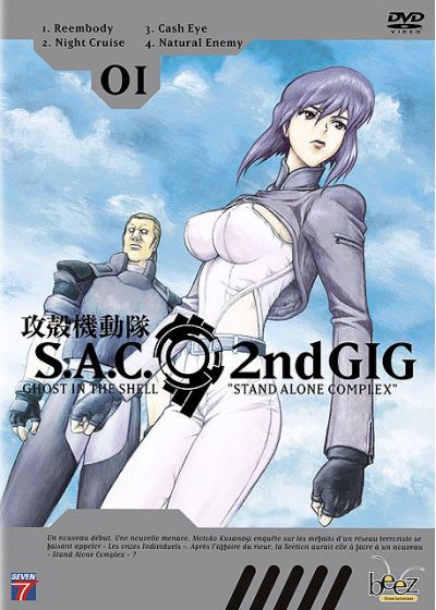 Ghost in the Shell - Stand Alone Complex 2nd Gig - Vol. 01 - DVD