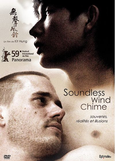 Soundless Wind Chime - DVD
