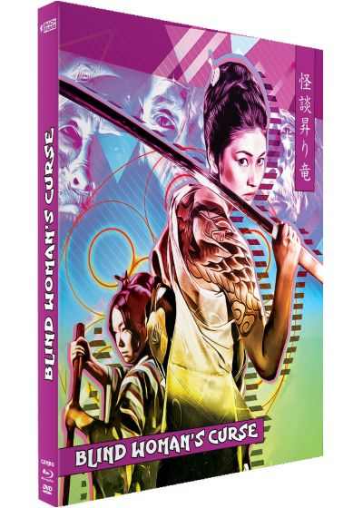 Blind Woman's Curse (Édition Collector Blu-ray + DVD) - Blu-ray