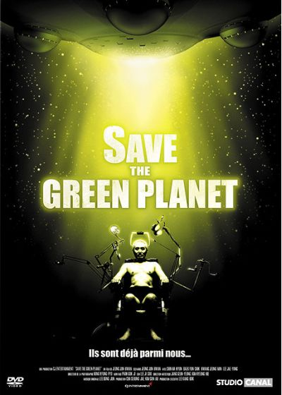Save the Green Planet - DVD