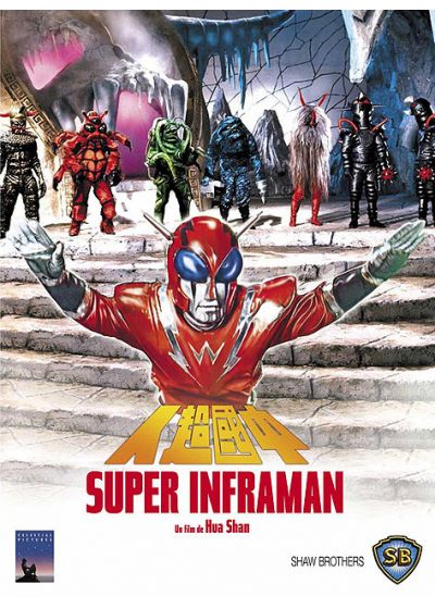 Super Inframan - DVD