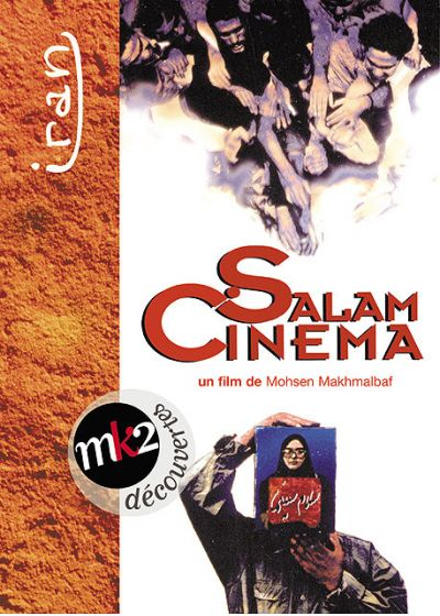 Salam Cinema - DVD