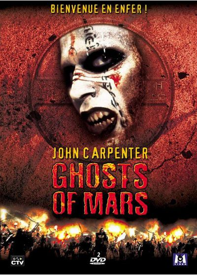 Ghosts of Mars (Édition Collector) - DVD