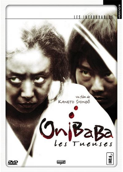 Onibaba, les tueuses - DVD