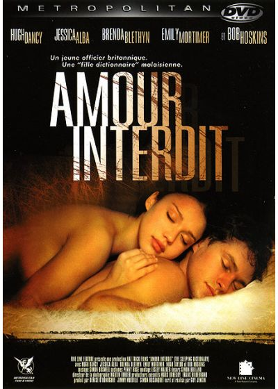 Amour interdit - DVD