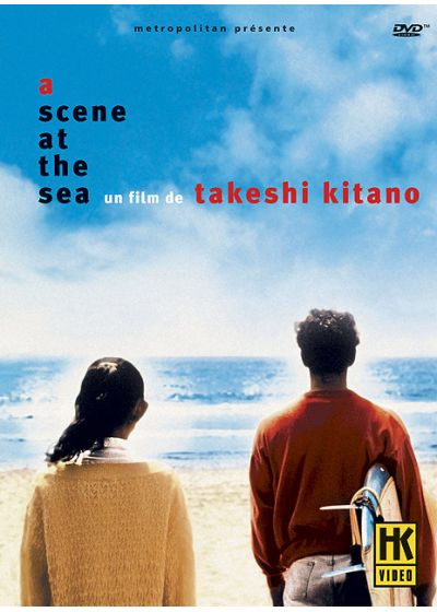 A Scene at the Sea - DVD