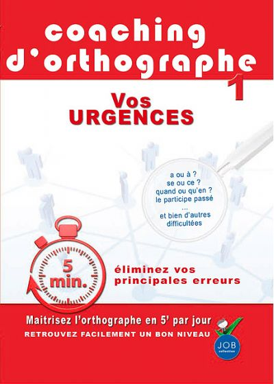 Coaching d'orthographe - Vol. 1 : Vos urgences - DVD