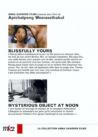 Blissfully Yours + Mysterious Object at Noon - DVD