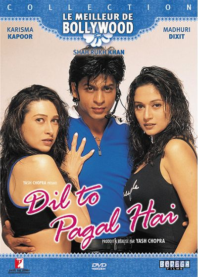Dil To Pagal Hai - DVD