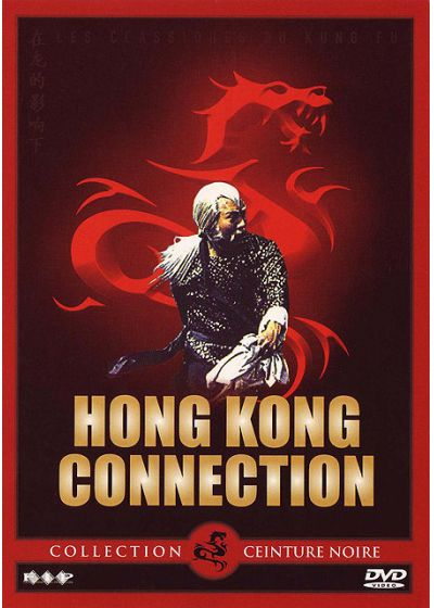 Hong Kong Connection - DVD