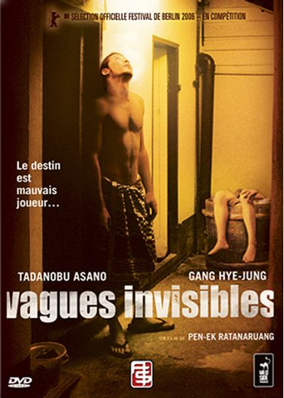 Vagues invisibles - DVD