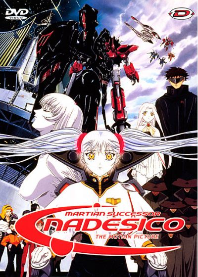 Martian Successor Nadesico - The Motion Picture - DVD