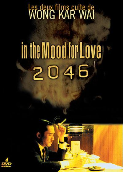 In the Mood for Love + 2046 - DVD