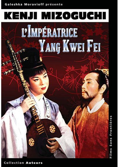 L'Impératrice Yang Kwei Fei - DVD