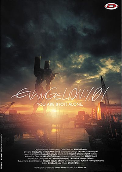 Evangelion 1.01 : You Are (Not) Alone (Édition Standard) - DVD