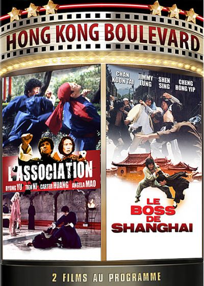 L'Association + Le boss de Shanghai - DVD