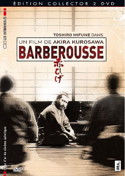 Barberousse (Édition Collector) - DVD