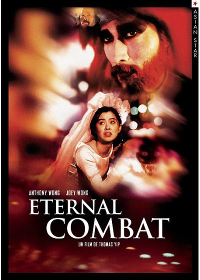 Eternal Combat - DVD