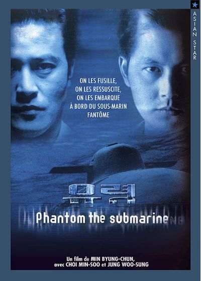 Phantom - The Submarine - DVD