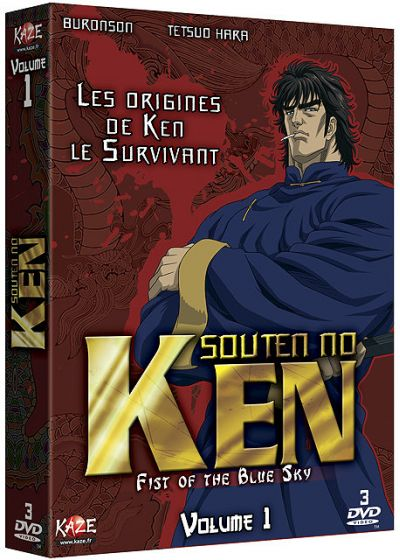 Souten no Ken - Box 1/2 (Pack) - DVD
