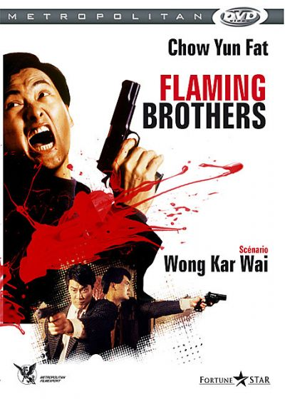 Flaming Brothers - DVD
