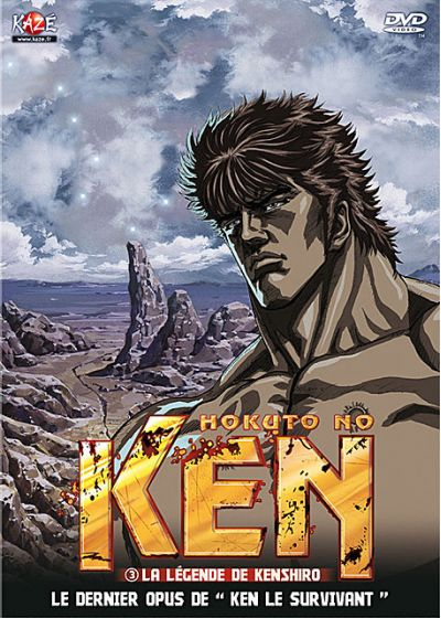 Hokuto no Ken - Film 3 : La légende de Kenshiro (Édition Simple) - DVD