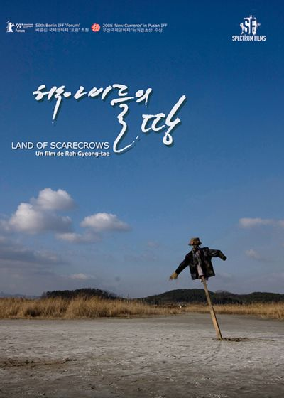 Land of Scarecrows - DVD
