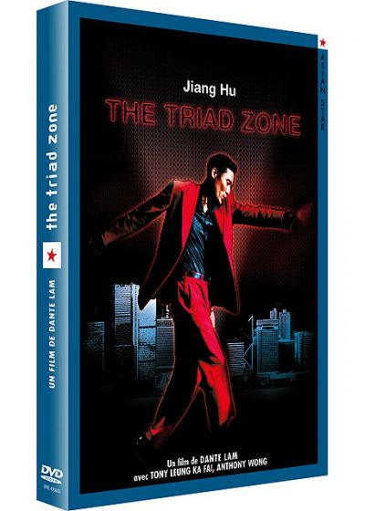 The Triad Zone - DVD