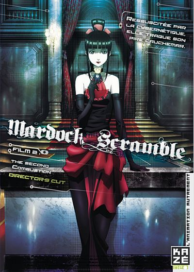 Mardock Scramble - Film 2 : The Second Combustion (Director's Cut) - DVD