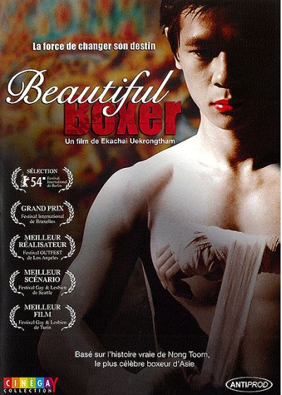 Beautiful Boxer - DVD