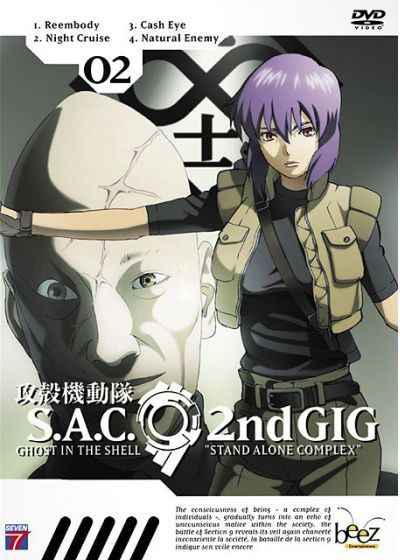 Ghost in the Shell - Stand Alone Complex 2nd Gig - Vol. 02 - DVD