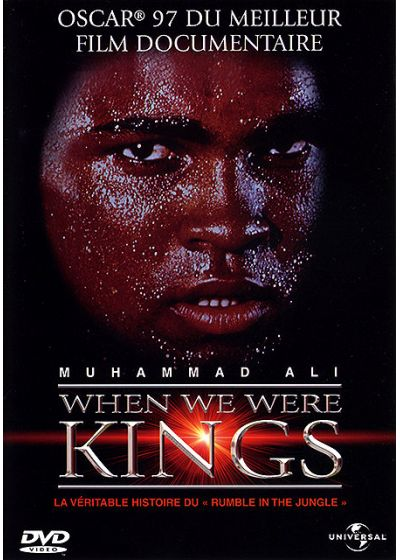 When We Were Kings - DVD
